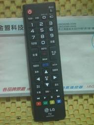 全新原裝 LG 樂金 3D連網SMART 液晶電視 原廠遙控器 AKB73715657