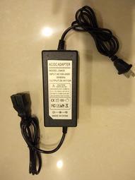 納普達 24V 鋰電池充電器 電動自行車 電動輔助自行車 輸出電壓29.4V 2A 配合 7串保護板 使用