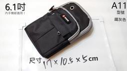 【 三重批發 】my包包 手機 袋 腰包 腰掛包 可斜背 iPhone 7 Plus 三星 SONY HTC 小米
