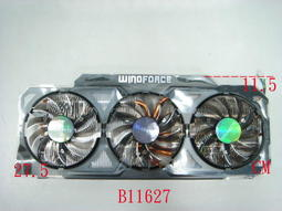 【全冠】GIGABYTE技嘉 WINOFORCE R9280X 3GB 顯卡散熱器 顯示卡散熱器 (B11627)