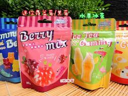 3 號味蕾 ~百靈QQ軟糖【迷你熊、迷你荷包蛋、水果冰茶、迷你黑莓果粒】80G 隨身包 捷克