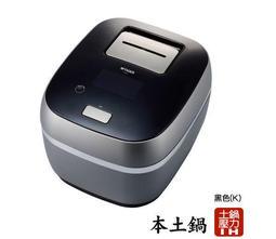 【大頭峰電器】【TIGER虎牌頂級款】6人份土鍋壓力IH炊飯電子鍋 JPX-A10R