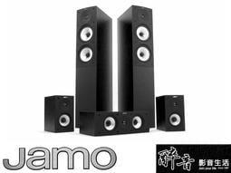 【醉音影音生活】丹麥 Jamo S526 HCS 5.0家庭劇院組.劇院喇叭.公司貨 *特價優惠組*