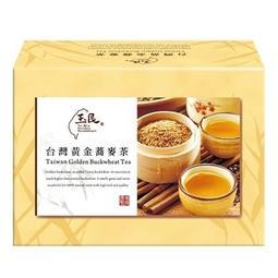 【玉民】台灣黃金蕎麥茶