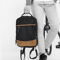 二用帆布麂皮後背包 輕量大空間 可放筆電 貼心收納背帶設計 旅遊型男包 柒彩年代【NZ398】單個