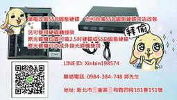 三重 蘆洲電腦維修 惠普 HP EliteBook 8740 8740P 8740w SPS:597582-AB1 V104826AS1 HP24 繁體 中文 改SSD固態硬碟