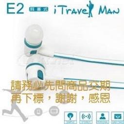 1000【恁裕】《廣鐸》KTNET-E2旅行家 耳道式立體聲手機4極插耳機麥克風-藍@KTSEP1000E2BL