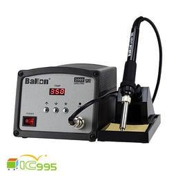 <ic995> 白光 Bakon BK2000 高頻 大功率 可調溫 電烙鐵 渦流加熱智能無鉛 吹焊台 #1342