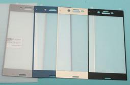sony 索尼 手機保護鋼化膜 sony xperia XZ /.xperia XZs 螢幕保護貼