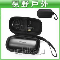 Bose SoundSport Free 硬盒 收納包 硬包 SoundSport Free 耳機 抗壓 保護包 硬殼包