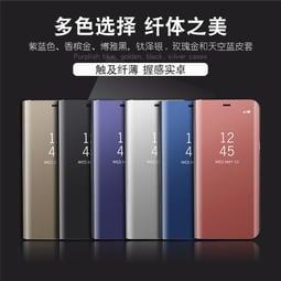 三星 S6 S7 edge S8 S9 PLUS 手機殼 奢華 電鍍 全屏 鏡面 保護套 立式 智慧 翻蓋 支架 保護殼