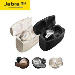 【eYe攝影】現貨 台灣公司貨 二年保固 Jabra Elite 65t 真無線 麥克風 藍牙耳機 藍芽耳機 聽音樂