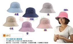 【【蘋果戶外】】AH-2 Snow Travel 雪之旅 抗UV排汗帽(雙面帽.漁夫帽.休閒帽.遮陽帽.登山帽