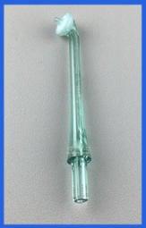 PHILIPS飛利浦 空氣動能牙線機噴嘴(單支裸裝) HX8002/HX-8002(另售HX8012)