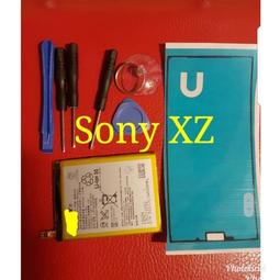 加送電池膠(三重長榮)送拆機工具+防水背膠 Sony XZ XZS 內建內置電池