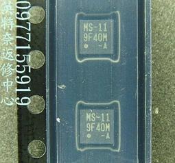 MS-11 微星主機板專用電源IC