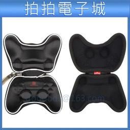 PS4 手把包 硬殼包 PS4無線手把 控制器 EVA包 手柄包 PS4收納包 PS4保護套 PS4手把配件