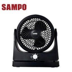 *夏天小幫手*聲寶9吋空氣循環扇SK-BF09S/機械式/三段風速/左右擺頭/90度仰角
