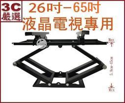 3C嚴選-JVC 65T雙臂旋轉可伸縮液晶電視支架PC402 LCD螢幕壁架 適用26吋-65吋 55吋 液晶螢幕 掛架
