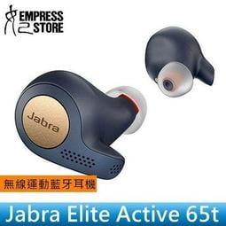 【妃小舖】捷波朗/Jabra Elite Active 65t 無線/藍牙 5.0 耳機/入耳式 防水/運動 附充電盒