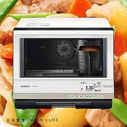 日系家居 HITACHI 日立 【MRO-SBK1】 水波爐 微波爐 烤箱 33L 過熱水蒸氣