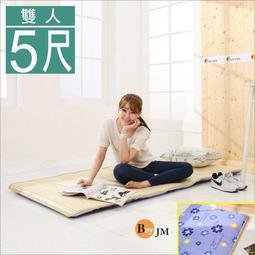 竹蓆《東京居家》冬夏兩用三折鋪棉床墊雙人5x6尺 /三折床 椰子墊 睡墊 保潔墊BE002-5