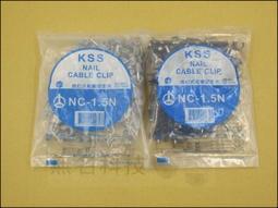 (灰色) 台灣製 凱士士 KSS 電線固定夾 NC-1.5N 7mm 電纜固定夾 配線固定夾 監視器工程