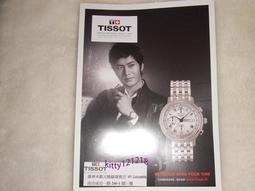 全新 [TISSOT手錶]代言大S徐熙媛/黃曉明 **2012年---DM/目錄/型錄