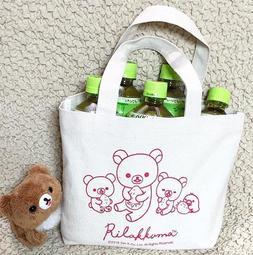 日本 知名茶飲品 聯名 RILAKKUMA 拉拉熊 托特包 便當袋 便當包 帆布袋 手提袋 手提包 購物袋