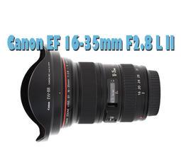 【乒乓影像】Canon EF 16-35mm f2.8L II USM (租 租鏡頭 廣角鏡) 近世新 免押金