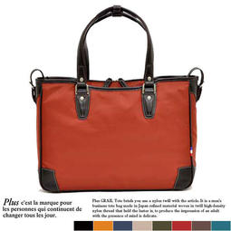 現貨配送【Plus】日本品牌 英倫風知性典雅肩背包 B4 手提商務 女用公事包 NB電腦包【2-590】-紅色