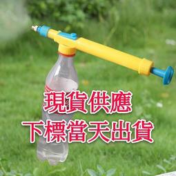 氣壓噴槍頭 噴霧器 清潔 澆花