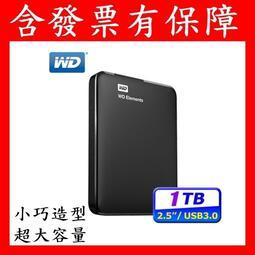 含發票有保障~WD 2TB Elements 1TB 2TB 4TB 5TB USB3.0 2.5吋行動硬碟