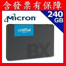 含發票有保障~3年保~美光 BX500 240GB 480GB 960GB SSD 240G 480G 960G