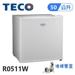 鴻輝電器 | TECO東元 50公升 單門小冰箱 R0511W