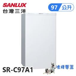 鴻輝電器 | SANLUX台灣三洋 97公升 定頻單門小冰箱 SR-C97A1