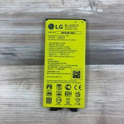 全新 LG G5 H860 原廠電池 BL-42D1F