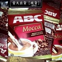 -=[D•C]=- 印尼咖啡 ABC Mocca 摩卡咖啡 三合一咖啡 (10包*27g)
