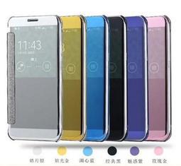 三星 Note 5 S6 S7 edge plus 手機殼 時尚 電鍍 鏡面 保護套 智慧 休眠 皮套 翻蓋 防摔 硬殼