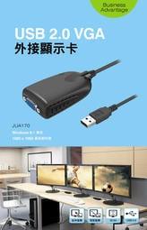 ⒺⓈⓈⓉ乙太3C館-j5create JUA170 USB 2.0 VGA 外接顯示卡⌛ 台灣公司貨