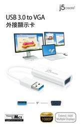 ⒺⓈⓈⓉ乙太3C館-j5create JUA214 USB 3.0 to VGA外接顯示卡 ⌛ 台灣公司貨
