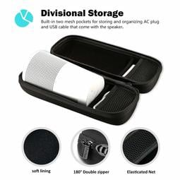 Bose SoundLink Revolve + Plus 保護殼 保護套 戶外便攜收納包 藍牙【哈日酷】