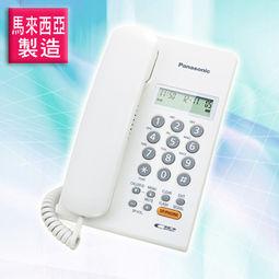 【PChome 24h購物】 Panasonic 免持來電顯示有線電話 KX-T7705 時尚白 DMAE1L-A9009K4Q1