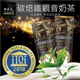 N071-01阿華師 奶茶茶包 碳焙鐵觀音奶茶 50g/包 【美日多多】