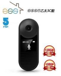 ⒺⓈⓈⓉ乙太3C館-(露露通$XXXX)IFIVE 磁吸1080P高畫質隨身錄影音器 密錄器 if-CM580k⌛請詢問