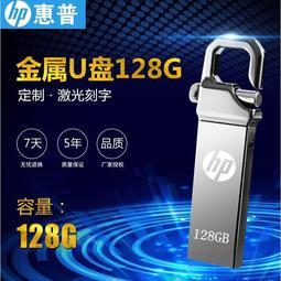 hp-1 u盤128g金屬防水128gb高速兩用手機電腦高速車載隨身碟UP[Dan小鋪]