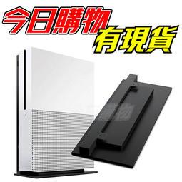 XBOX ONE S 支架 直立架 直立支架 主機架 XBOXONE S SLIM 薄機 主機 散熱 底座 散熱支架