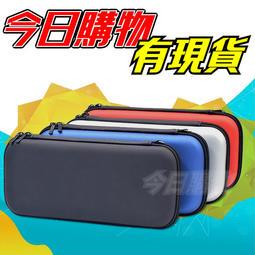 Switch 收納包 便攜包 手提包 EVA 保護包 收納盒 任天堂 NS 主機 卡帶 配件 硬殼包 防水 防塵 防摔