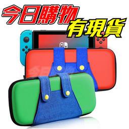 Switch 馬力歐 收納包 便攜包 手提包 Mario 馬里奧 馬利歐 EVA 保護包 收納盒 任天堂 NS 硬殼包