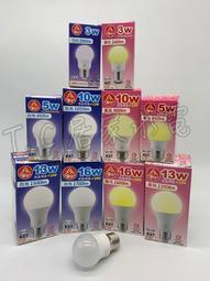 ◥ T.C水電◣LED燈泡 富山 超亮LED 省電燈泡 球泡燈 螺旋燈泡 LED球泡 3W/5W/10W/13W/16W